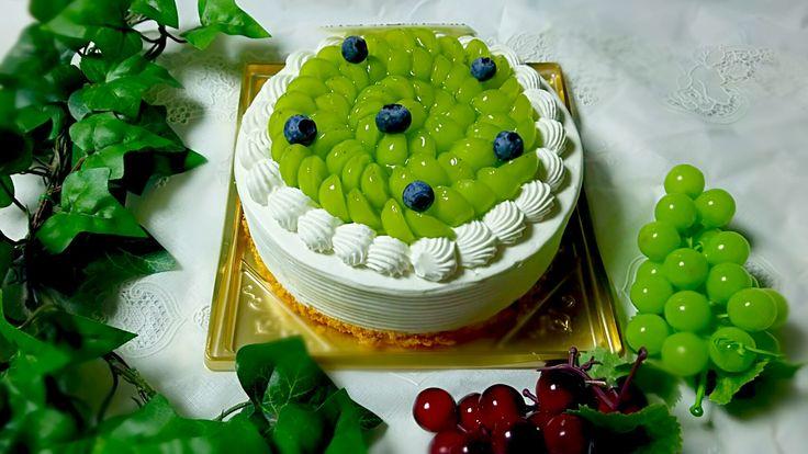 キム姉's dish photo サンシャインマスカットのバースデーケーキ | http://snapdish.co #SnapDish #ケーキ #洋菓子の日(9月29日)