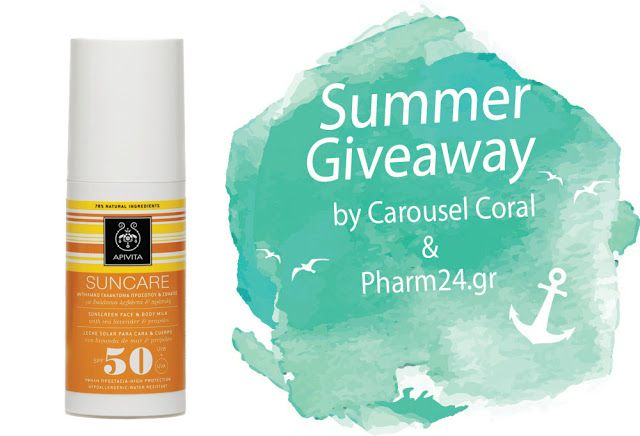 Giveaway - Κερδίστε 3 Αντηλιακά Apivita Sunscreen Face & Body Milk SPF50