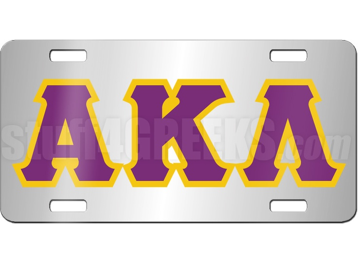 ALPHA KAPPA LAMBDA LICENSE PLATE WITH PURPLE AND GOLD LETTERS ON SILVER BACKGROUND