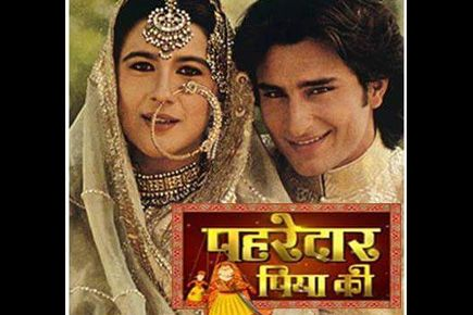 Saif Ali Khan and Amrita Singh's old wedding photo goes viral Twitter explodes with jokes - Mid-Day #757Live