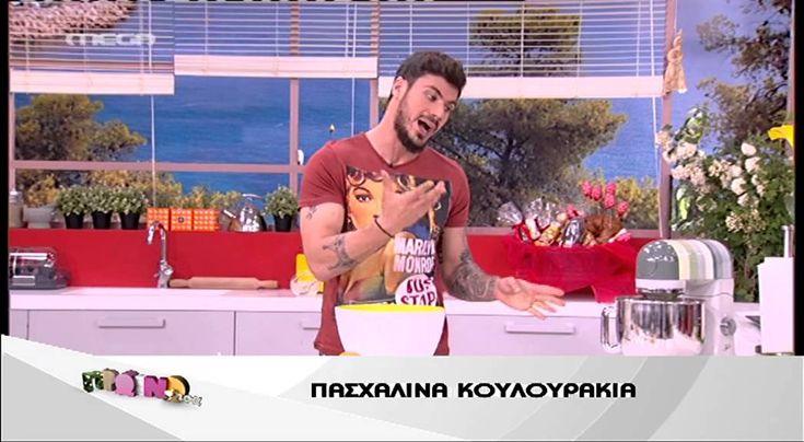 Entertv:Ο Άκης φτιάχνει πασχαλινά κουλουράκια 1