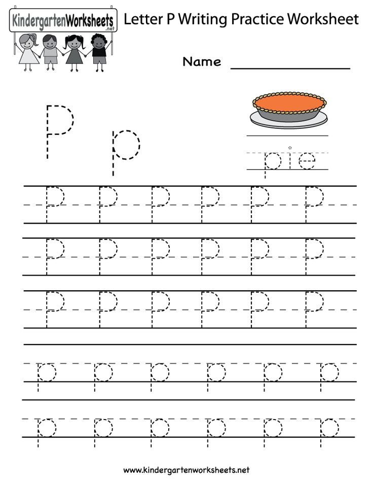kindergarten letter p writing practice worksheet printable writing worksheets pinterest. Black Bedroom Furniture Sets. Home Design Ideas