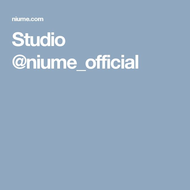 Studio @niume_official