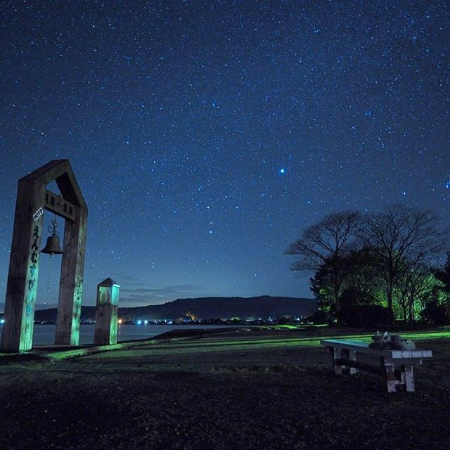 Instagram【fullmoon12jet】さんの写真をピンしています。 《* 1月9日 AM4:00… 醒めない夜。 * * * #notfound #starrysky #nightview #olympus #penf #igersjp #gf_japan #team_jp_(石川)#icu_japan #lovers_nippon #loves_nippon #indies_gram #pics_jp #pray #noto #元気にしてるかな #見つからない #醒めない #眠れない #星空 #星 #夜景 #眠れない #この同じ空のもと僕らはigでつながっている #願う #能登》
