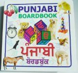 Punjabi Board Book