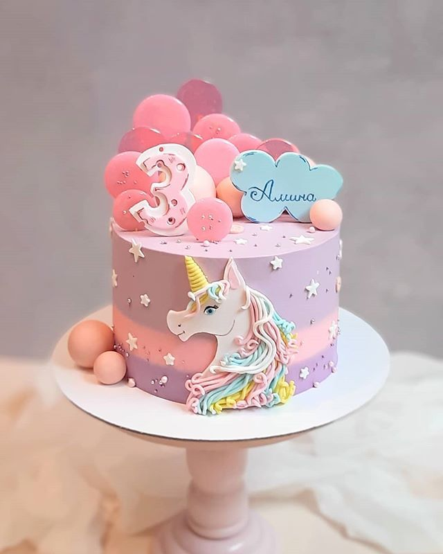 Pleasant Cute Cake Ideas For Teenager Girls Birthday Cute Birthday Cakes Funny Birthday Cards Online Fluifree Goldxyz