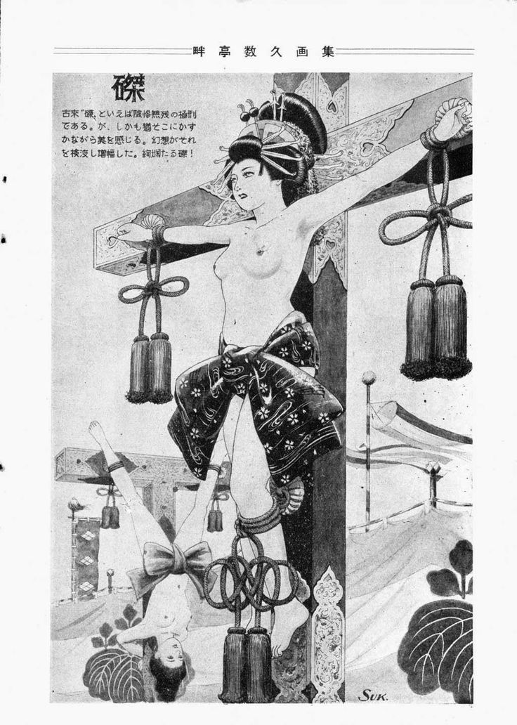 Suk (Kazuhisa Hantei aka Gurote Suku)