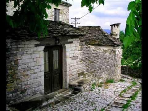 Images of the Vikos-Aoos National Park