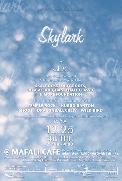 flyer art works of reggae n dub event called SKYLARK vol.20 by AquaFlow in 2007 winter.