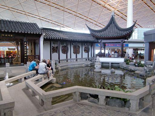 北京首都空港には中国式の庭園もある。北京 観光・旅行のおすすめ!