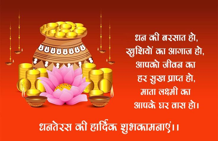 Conventional Warehousing Company Wishes All Of You #HappyDhanteras2017.  May this Dhanteras Celebration endow you with prosperity and opulence. Endless Happiness comes at your door steps Wishing you a very bright future in Life Shubh Dhanatrayodashi 2017.