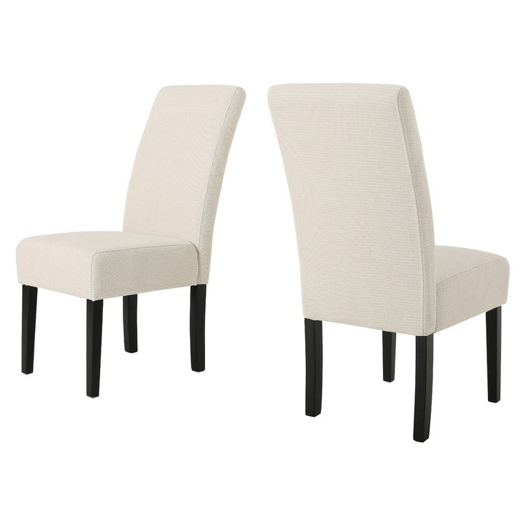 Impress all your guests at your next holiday gathering or dinner party with the t-stitch Dining Room Chairs by Christopher Knight Home. Imagine your dining room table covered with your favorite plates and cutlery, beautiful centerpiece and flavorful food. Add these patterned beige fabric chairs to complete your vision of the perfect holiday or special occasion setting.