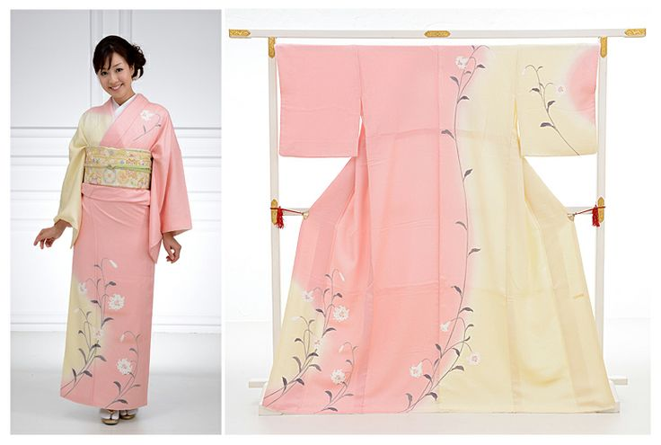 Coral pink, butter yellow & lilies motif tsukesage. In Hanami: Types of Kimono