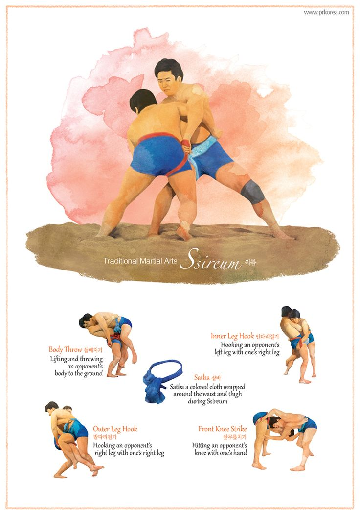 4. Traditional Martial Arts_Ssireum  Ssireum is Korea's traditional folk game and national sport. Two wrestlers hold on to each other's Satba, which is a band tied around the waist and thigh. The goal is to take the opponent down to the ground using strength and grappling techniques. Ssireum is not restricted to a location or a facility, it has long been practiced for everyday physical training and as a part of folk games on traditional holidays.