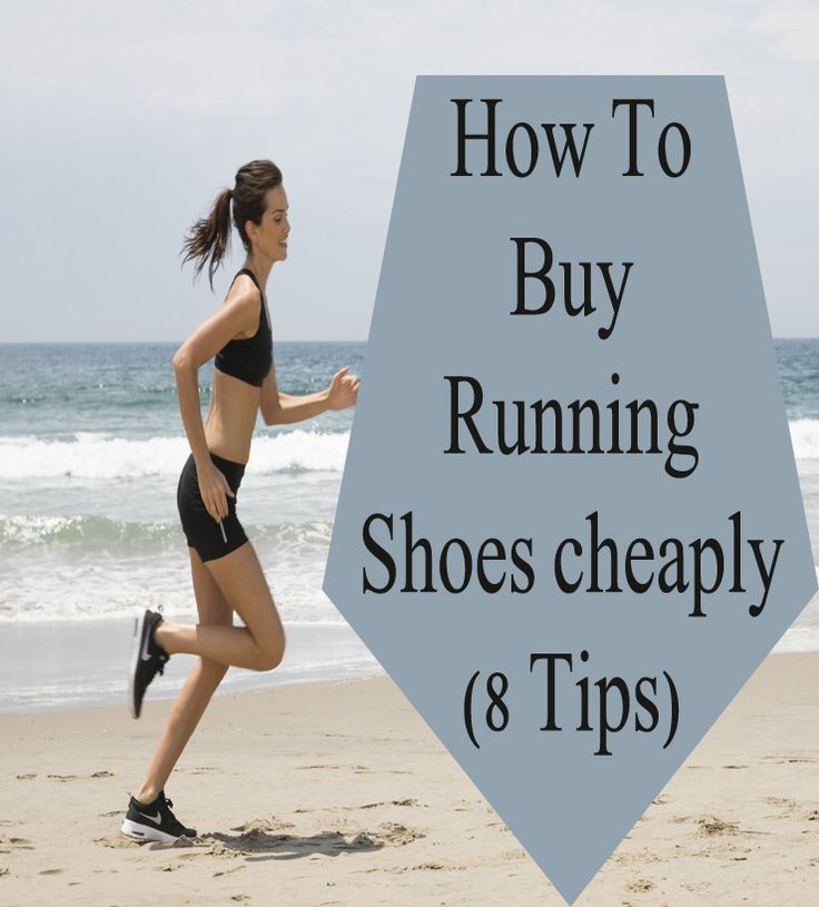 How to Buy Running Shoes Cheaply (8 Tips)