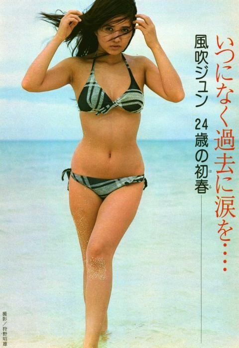 風吹じゅん 1977年