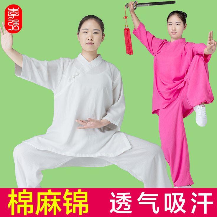 Ли Цян летом тай-чи одежды женской хлопка одежды Jin Ушу Тайцзицюань одежда рукавом утренний костюм Стихарь