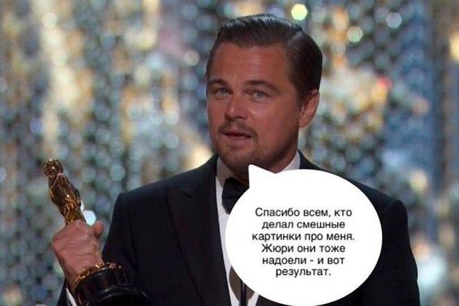 Лучшие интернет-мемы об Оскаре 2016 - Woman's Day