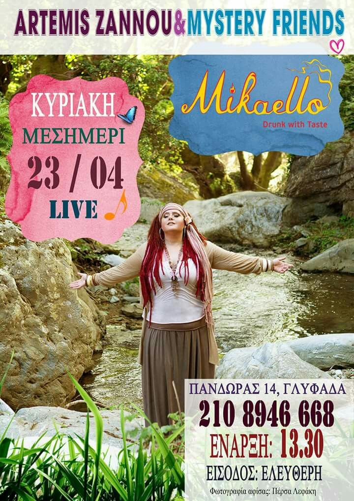 Αυτήν την Κυριακή (23/04 ) νωρίς το μεσημέρι (13.30), το Mikaello γιορτάζει την Άνοιξη, γεμίζοντας το μεσημέρι σας με μεθυστικά αρώματα...μαγικές γεύσεις....αλλά και ζωντανές μελωδίες που θα σας παρασύρουν και θα σας διασκεδάσουν!!! Μελωδική pop με blues, μερικές πινελιές jazz και swing...ευφάνταστες διασκευές μαζί με τραγούδια της Αρτέμιδας, όλα σε ξένο στίχο ! Οι Artemis Zannou & Mystery Friends κι όλοι εμείς στο Mikaello ανυπομονούμε να σας δούμε όλους εκεί!!! Τηλέφωνο κρατήσεων: 210 89…