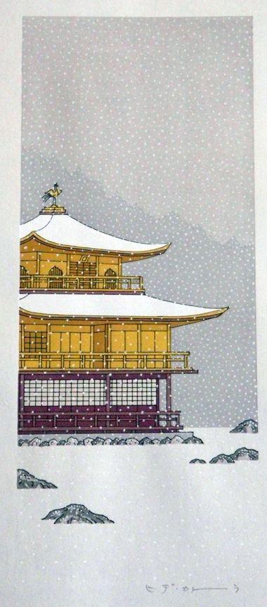 Katō Teruhide, Kinkakuji in snow