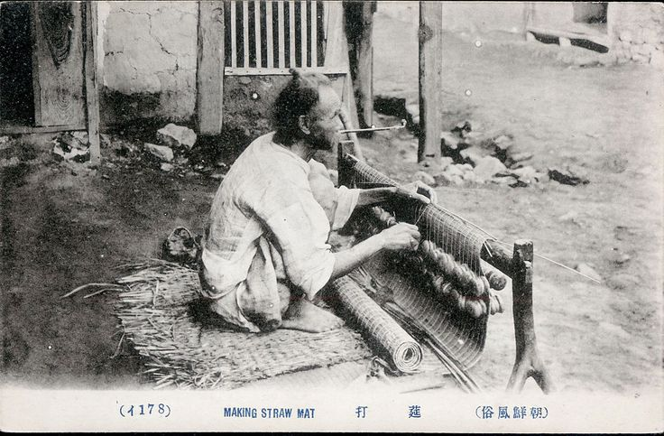 "178 ""Making straw mat"" Early colonial period postcard. National Anthropological Archive, Smithsonian"