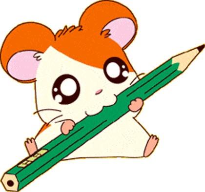 Hamtaro! Panda, Aurélio e Tureko!  Sou seu fã! Soninho, Bijou, Fofucho!  Meu Ham-ham! Mauricinho, Chefe, Jingle!  Hamtaro! Ajuda é o nosso prazer!  Me desculpe, agora eu tenho que trabalhar!