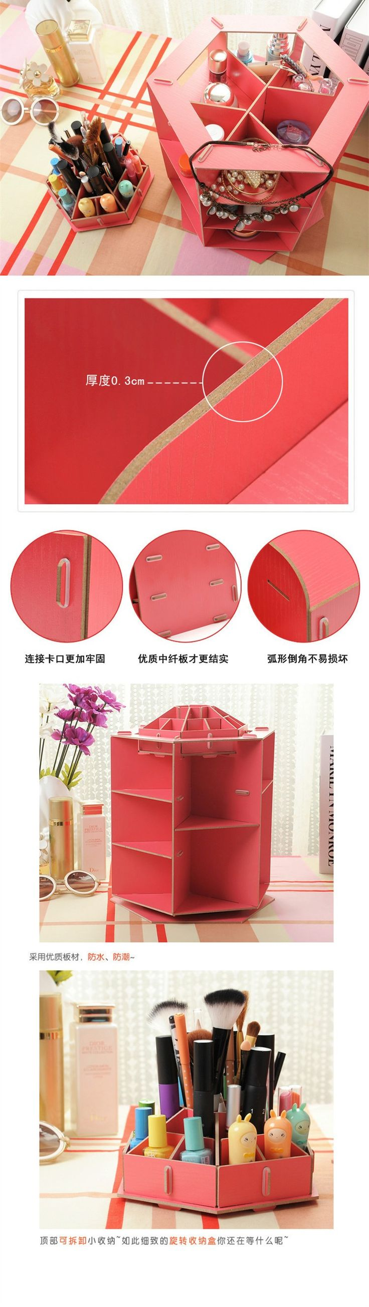 Hot Sale Cute Wooden Office 360 rotate Desktop Storage Boxes Makeup Organizer Storage Box-in Storage Boxes & Bins from Home & Garden on Aliexpress.com | Alibaba Group