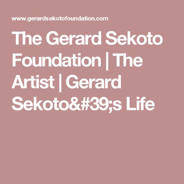 The Gerard Sekoto Foundation | The Artist | Gerard Sekoto's Life