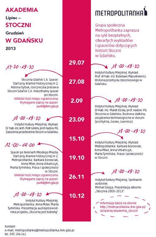 Akademia Stoczni w Gdańsku. Więcej informacji na stronie: http://www.gdansk4u.pl/wydarzenia?EventID=5525
