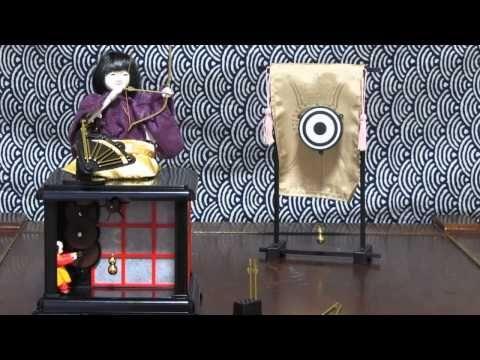 からくり人形弓曳き童子 - YouTube