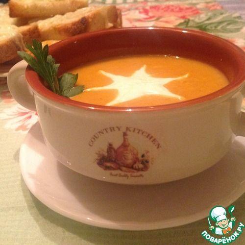 """Морковный суп-пюре """"Креси"""" с гренками - кулинарный рецепт"""