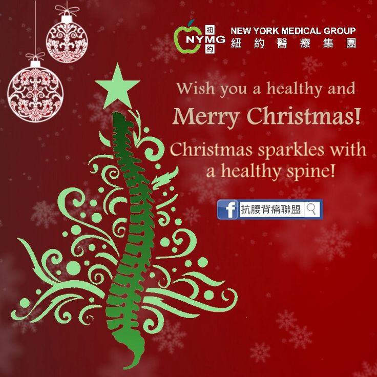 Merry Christmas from #HongKong #chiropractor