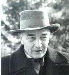 Le jeudi 4 janvier1940 - Robert Musil, Genève