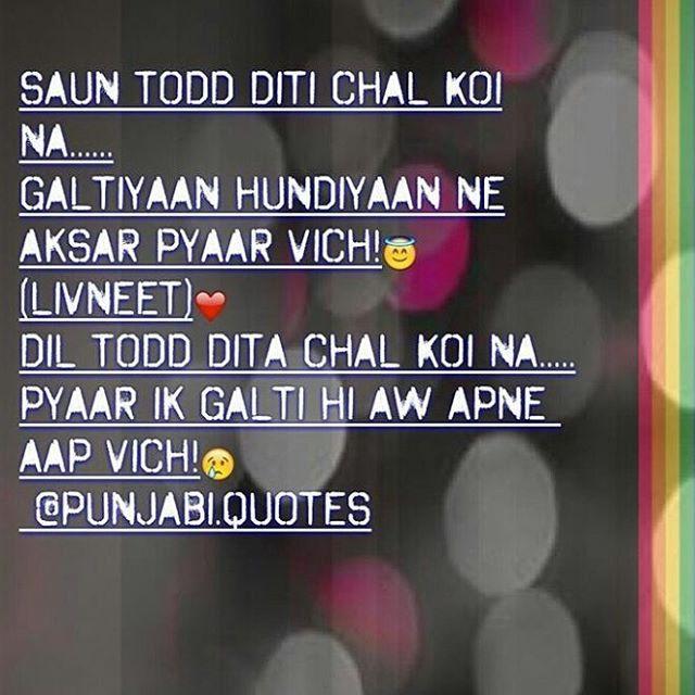 Punjabi Font For Facebook