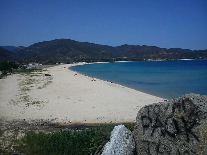 Syvia beach