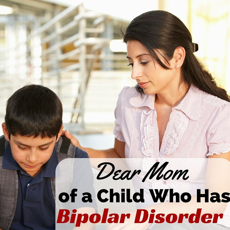Raising a child who has bipolar disorder is challenging. Our reality is unfathomable to the outside world.