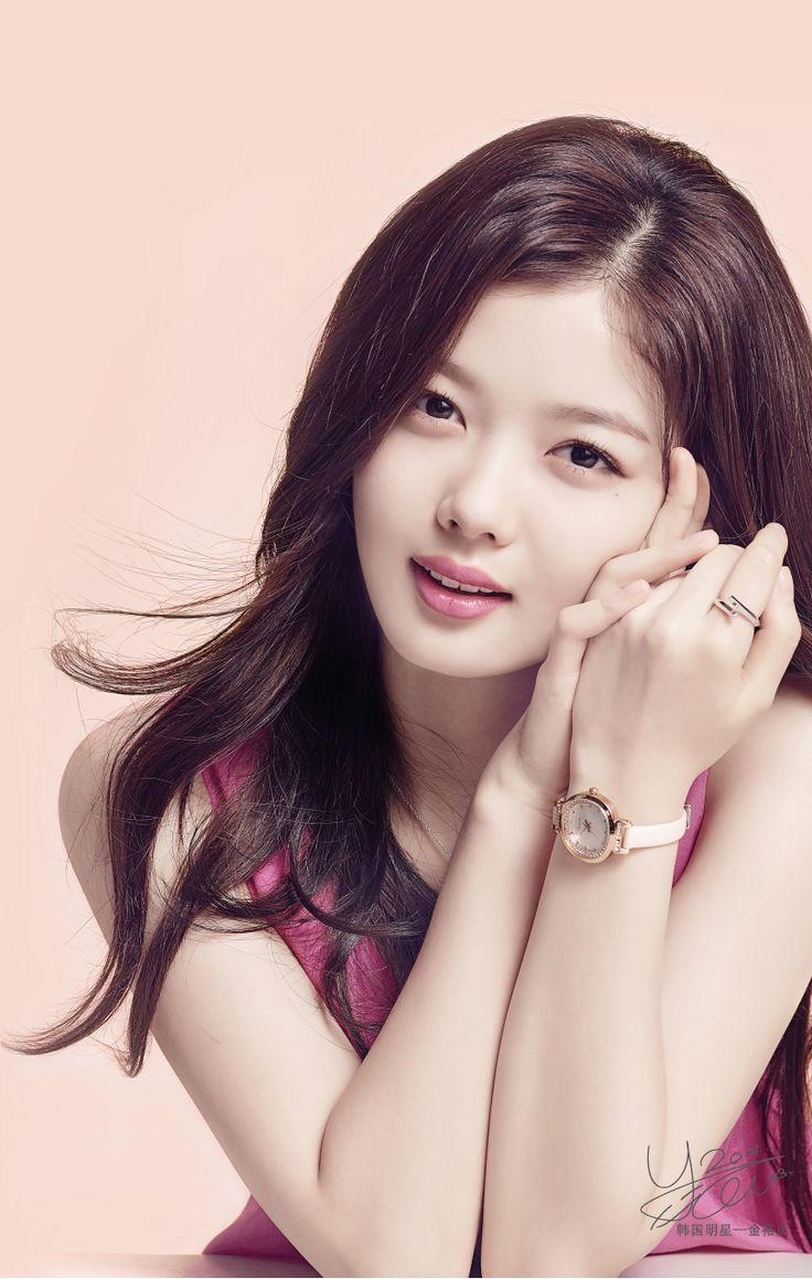 17 Best Images About Kim Yoo Jung On Pinterest Profile Pictures