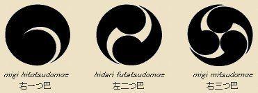 """Shinto """"Tomoe"""" symbols"""