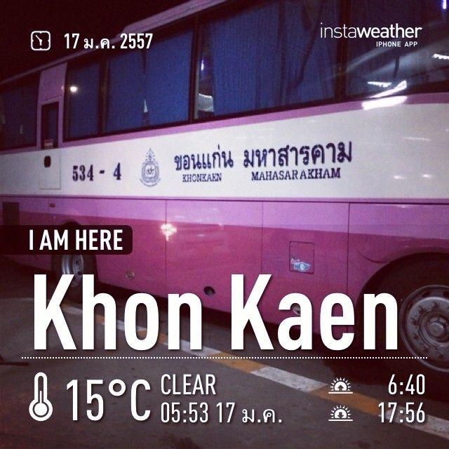 สถานีขนส่งผู้โดยสารจังหวัดขอนแก่น (Khon Kaen Bus Terminal)