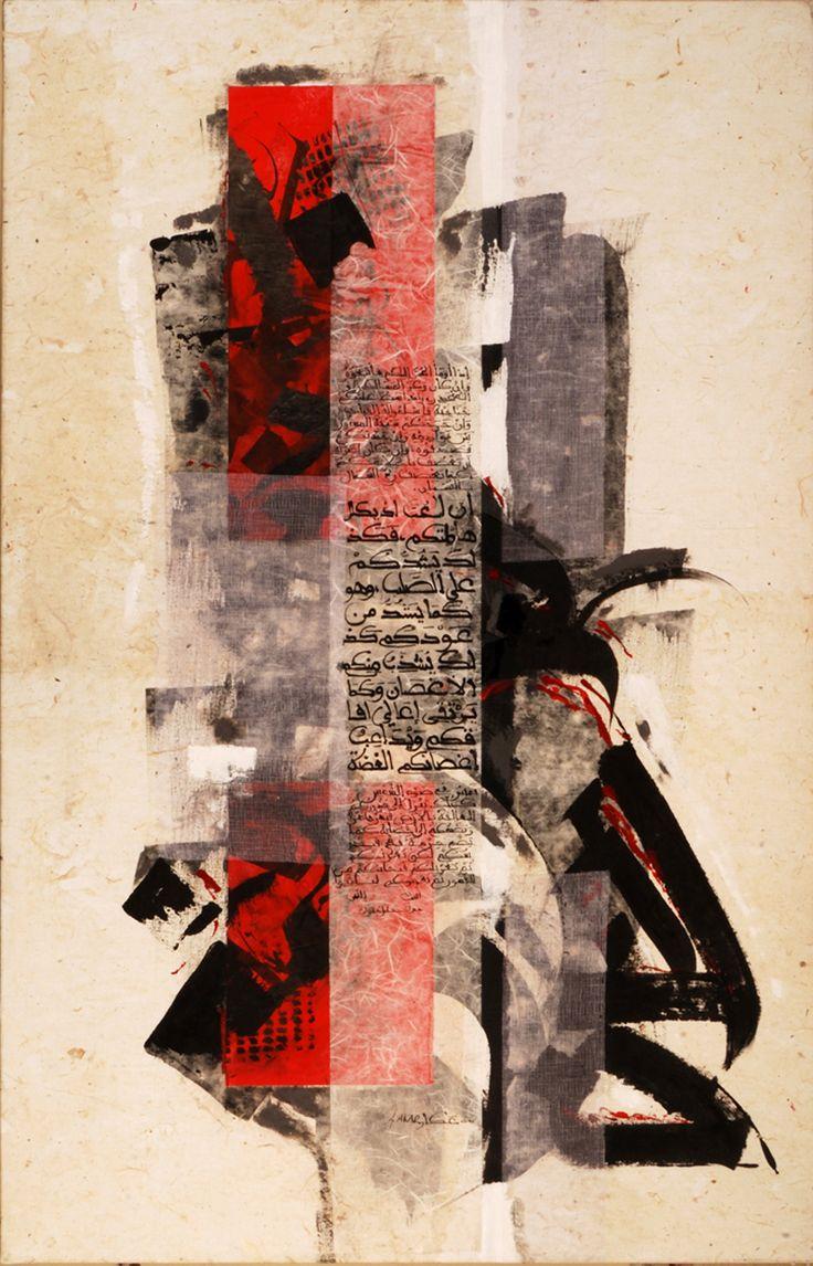 Abdallah Akar/ L'Amour Texte G. Khalil Gibran / mixed media on canvas