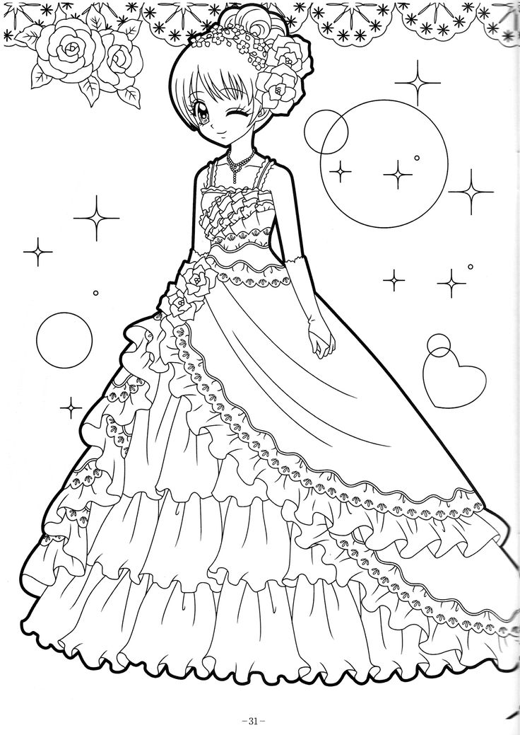 Japanese Shoujo Coloring Book 1 - Mama Mia - Picasa Web Albums ...