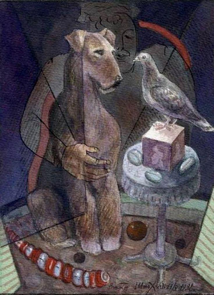 "Victor Shmokhin.  ""Клоун с собакой и голубем""1992г Бумага /акварель 35,5 х 25,4"