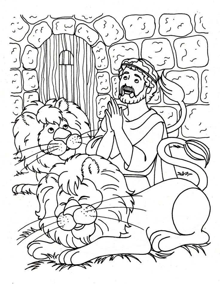 coloring pages articles about love - photo#23