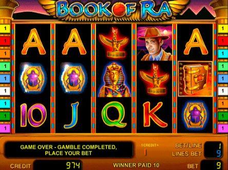 Игры онлайн бесплатно с выводом денег казино 21 нова открыть игровые автоматы онлайн