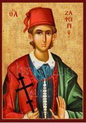 Μωσαϊκό: Αγιος Ζαφειριος Ο Νεομαρτυς