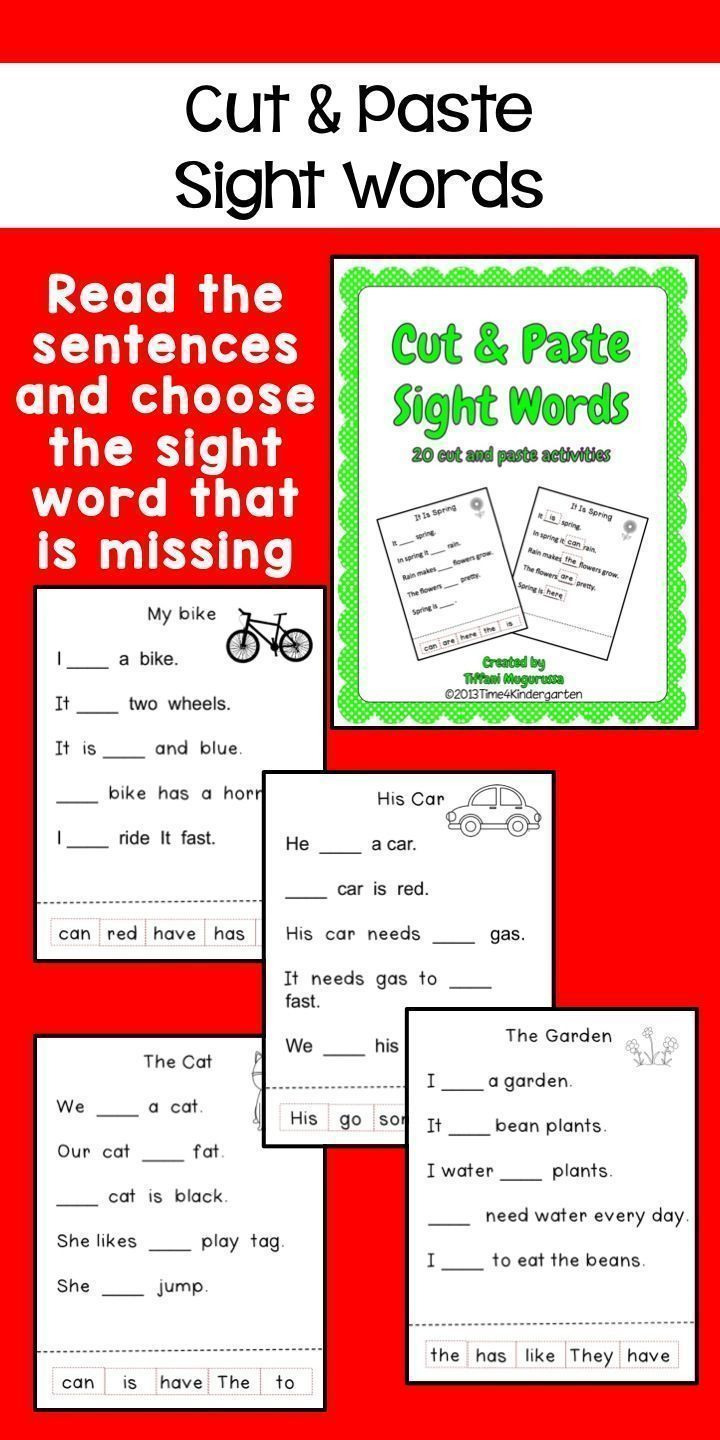 Cut and paste beginning sight word sentences.  Choose the sight word that completes the sentence.