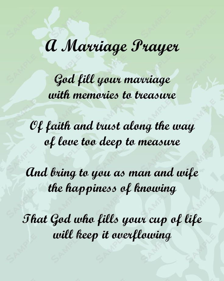 pick a poem for bride and groom | Marriage Prayer Poem Love Poem for Bride or Groom INSTANT DOWNLOAD