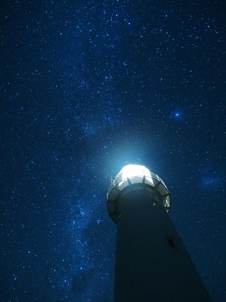 Cape Egmont Lighthouse - New Zealand