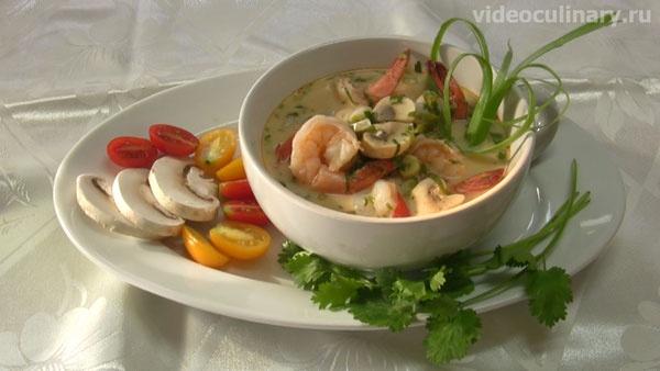 Тайский суп Том Ям с креветками от videoculinary.ru
