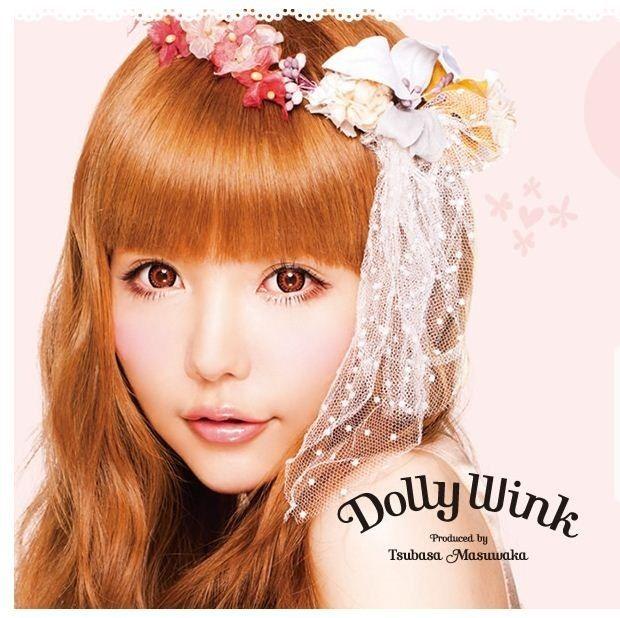"""ハロウィンに大活躍♡ 益若つばさコスメ""""DollyWink""""から秋冬限定アイ ... Upper eyelash - Koji Dolly Wink Eyelashes No.2 Sweet Girly - 1 pair ·"""
